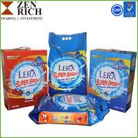 OEM Brands Laudry Washing Powder Detergent thumbnail image