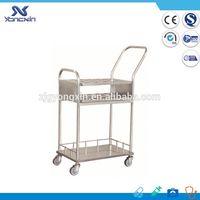 YXZ-012 hospital medicine trolley