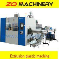 extrusion blow molding machine,ZQD-16L