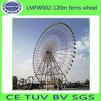 [Sinofun Rides]120m Hydraulic Ferris Wheel FerrisWheelLowest Price thumbnail image
