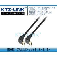 HDMI CABLE A TYPE thumbnail image