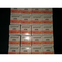 Sell HCG 5000iu CAS:9002-61-3 WICKR:hubeimaxchem)