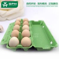 Custom High Quality Waterproof Packaging Molded Paper Pulp Egg Carton for Supermarket