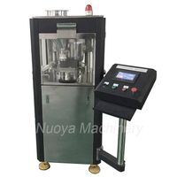 GZP-26 Sub High Speed Tablet Press