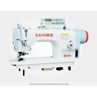 LK8390C Computer Direct-drive Lockstitch Machine With Cutter
