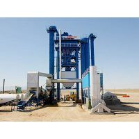 asphalt mixing plant ZS240x thumbnail image