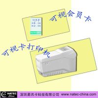 rewrite card printer