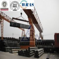 EN545 ductile iron pipe thumbnail image