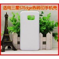 blank sublimation PC phone case for samsung S7 edge thumbnail image