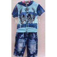boy  jeans  boy jean suit