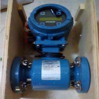 Rosemount 8732E Magnetic flowmeters
