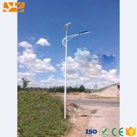 High power 30w-100w outdoor solar led street light system