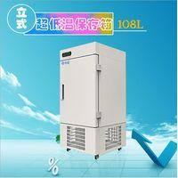 Upright 108L minus 60 degree ULT deep freezer