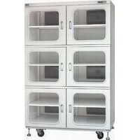 Auto Dry Cabinets thumbnail image