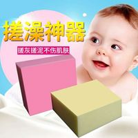 Super Quality PVA Baby Bath Square Sponge