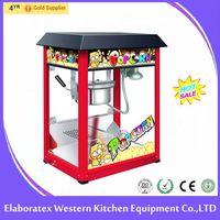 Elaboratex low MOQ commercial electric popcorn machine wholesale