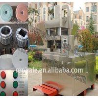 salt licking block press machine 0086 15670637851