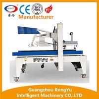 Fully automatic carton box sealing machine