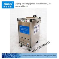 sida factory price of mini dry ice blaster machine for cleaning precision components thumbnail image