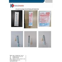 Ordinary syringe thumbnail image
