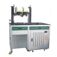 Dual-head & Dual-source End-pumped Diode Laser Marking Machine thumbnail image