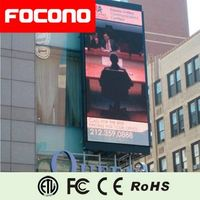 LED display screen board p10 or p8 outdoor (fixed or rental type) thumbnail image