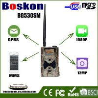 New 12MP 1080P Wireless  MMS GPRS Hunting Trail Camera