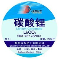 lithium carbonate 99.9% high quality factory