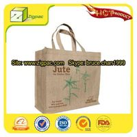 Economical VIP grade and special approved biodegradable jute bag thumbnail image