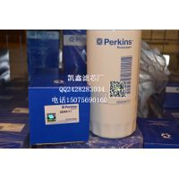perkins FUEL filter CH10930 Replaces Perkins 996453 Fits: Perkins Engines thumbnail image