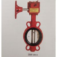 Groove Type Fire Signal Butterfly Valve thumbnail image
