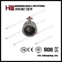 Manual Butterfly Valve/Rubber Butterfly Valve/Industrial Butterfly Valve thumbnail image