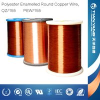 CLASS 155 ENAMELLED COPPER ROUND WIRE