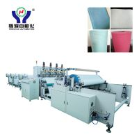 Ultrasonic Composite Material Welding Machine thumbnail image