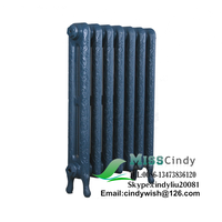 European Style hot water heater Art radiator ( V2-750)