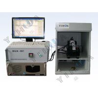 MGW-001 High frequency reciprocating friction and wear testing machine thumbnail image