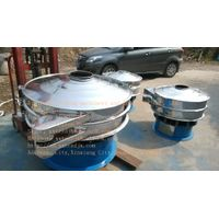 metal powder vibrating screen vibrator sieve