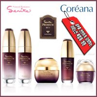 Coreana Senite Premium SET3