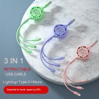 NEW 3 in 1 Multi USB Retractable Charger Cable Cord iPhone USB TYPE C Android Micro thumbnail image