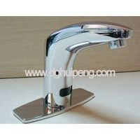 Automatic Sensor Faucet HPJKS001 thumbnail image