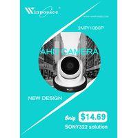 security camera /cctv camera /Car License Plate  Camera