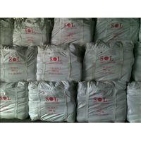 Penglai Weiyang Cement Co ,Ltd - portland cement, cement