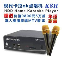 home karaoke player with 50K songs singing at home thumbnail image