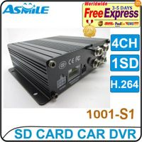 BSW1000 4CH mini dvr recorders 4CH SD CARD BUS DVR supplier from Asmile