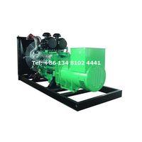 220KW 275KVA WUXI Diesel Generator Set