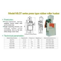 Auto Rice Mill Machine thumbnail image