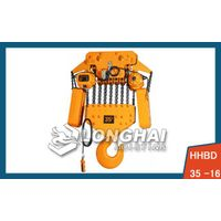 Electric chain hoist for Shot blasting machine| 35 ton electric chain hoist large tonnage thumbnail image