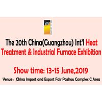 The 20th China(Guangzhou) Int'l Heat Treatment & Industrial Furnace Exhibition thumbnail image