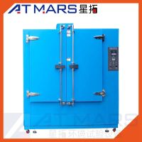 ATMARS Precision Industrial Drying Ovens for Laboratory thumbnail image