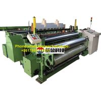 Stainless Steel Wire Mesh Weaving Machine thumbnail image